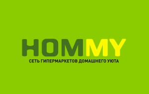 HOMMY | Комплексный брендинг