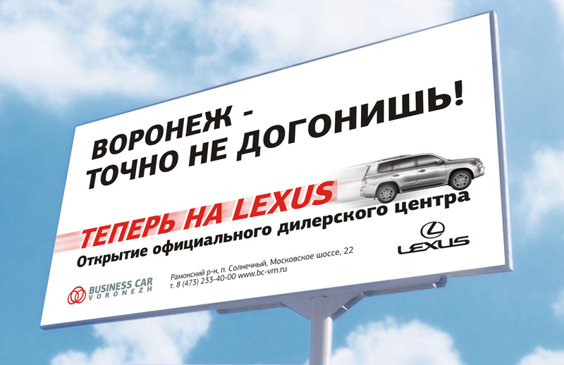 lexusBANErsV22
