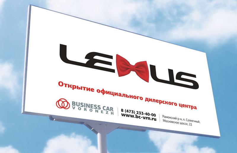 lexusBANErsV31