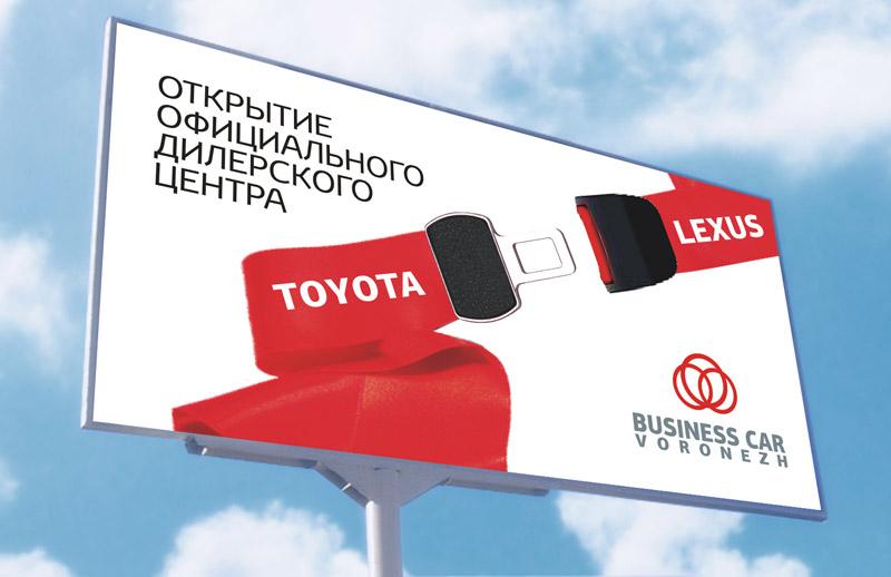 lexusBANErsV51