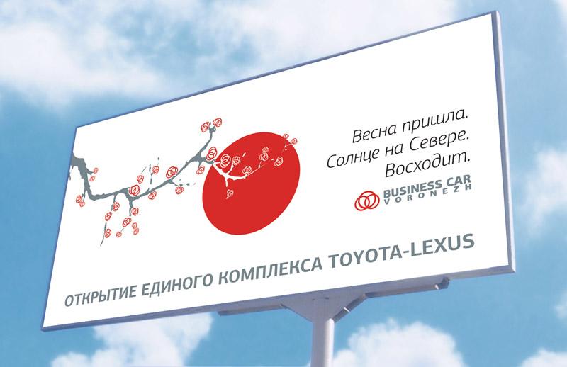 lexusBANErsV61
