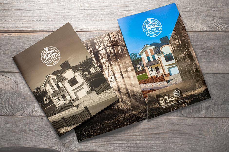 lesnoy-folder-and-booklet-00