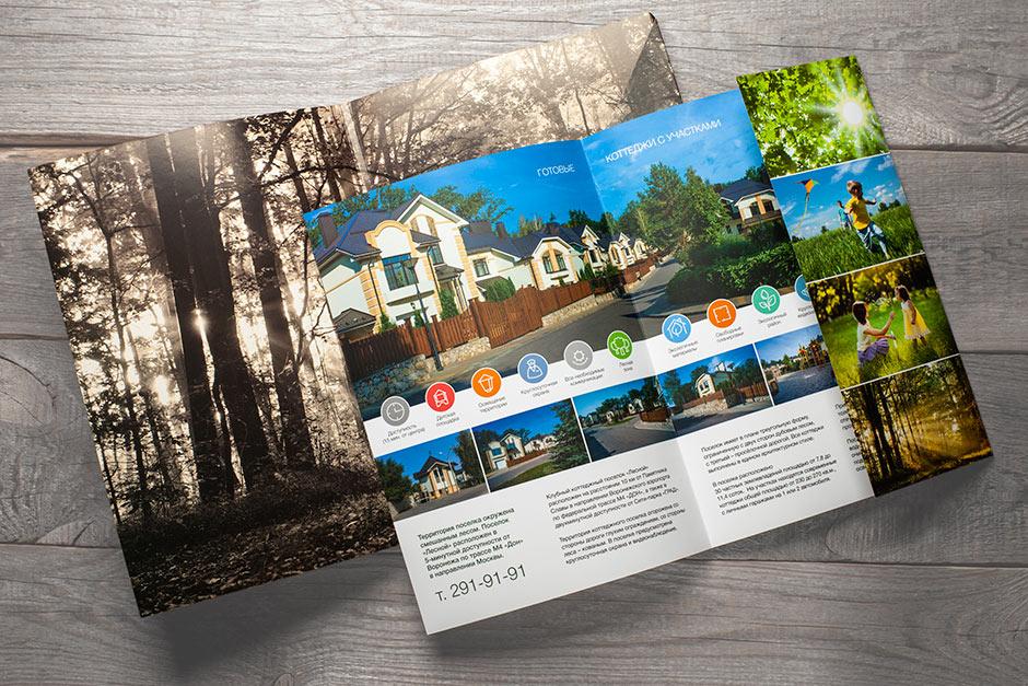 lesnoy-folder-and-booklet-01