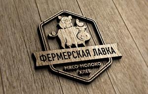 Фермерская Лавка (Прокопьевск)
