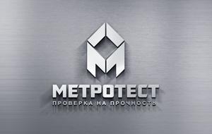 Метротест (Нефтекамск)